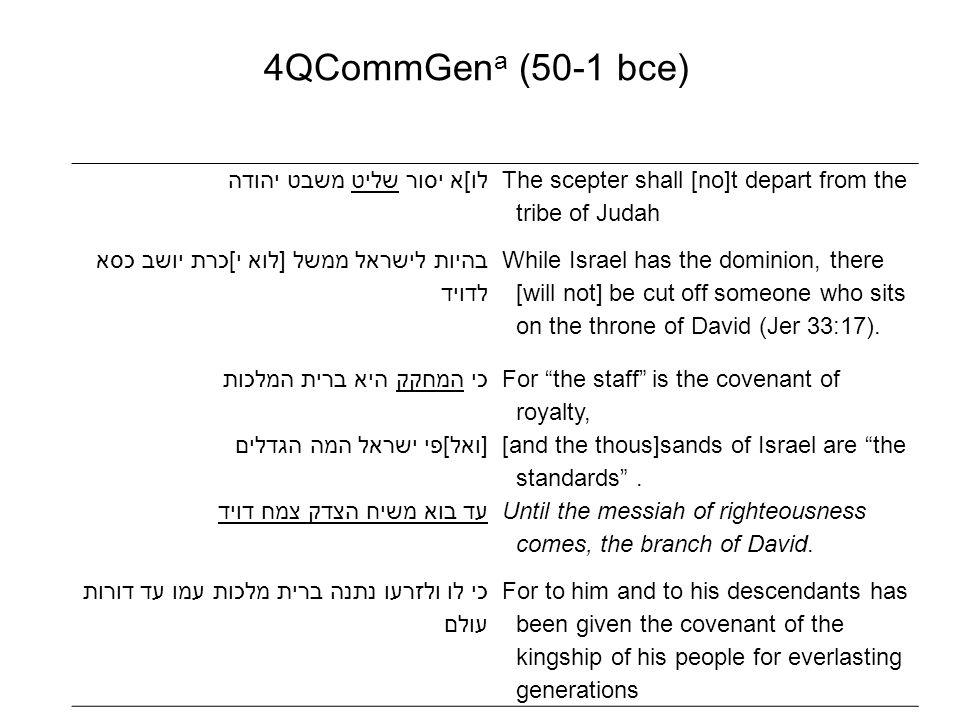 4QCommGena (50‑1 bce) לו]א יסור שליט משבט יהודה